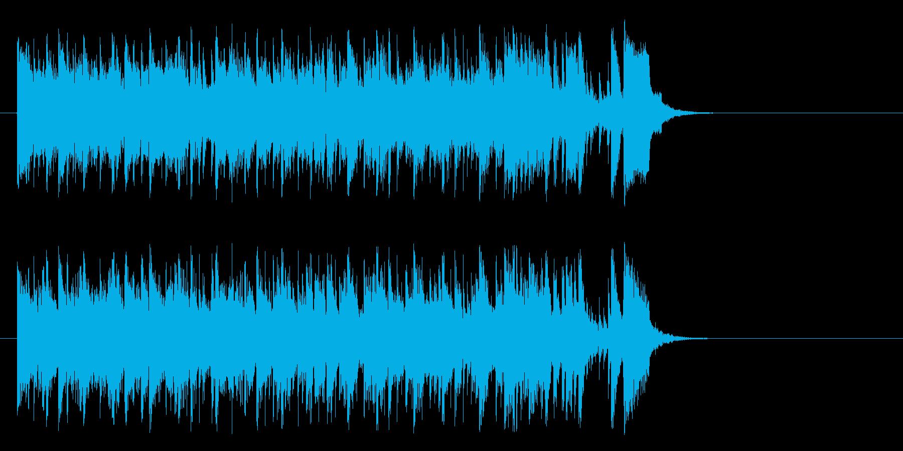前向きなフュージョン(サビ)の再生済みの波形