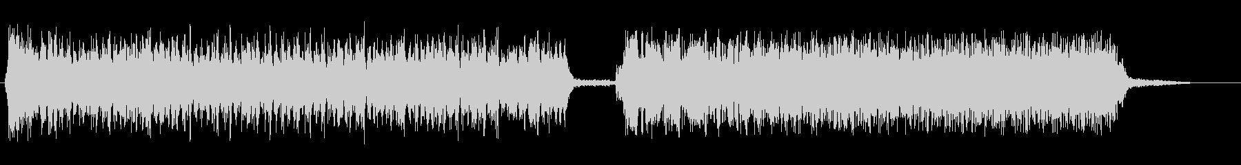 ビーンウィーン(強めのロボット音)の未再生の波形