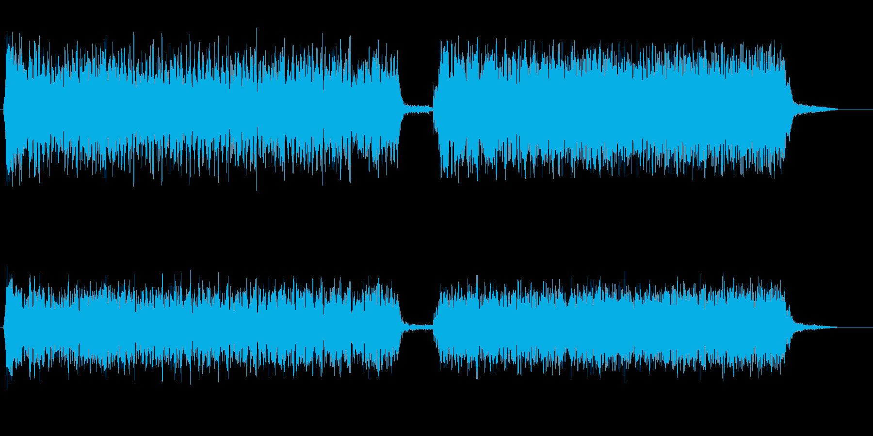 ビーンウィーン(強めのロボット音)の再生済みの波形