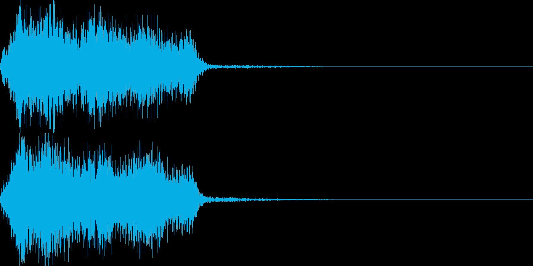 映画向け効果音14の再生済みの波形