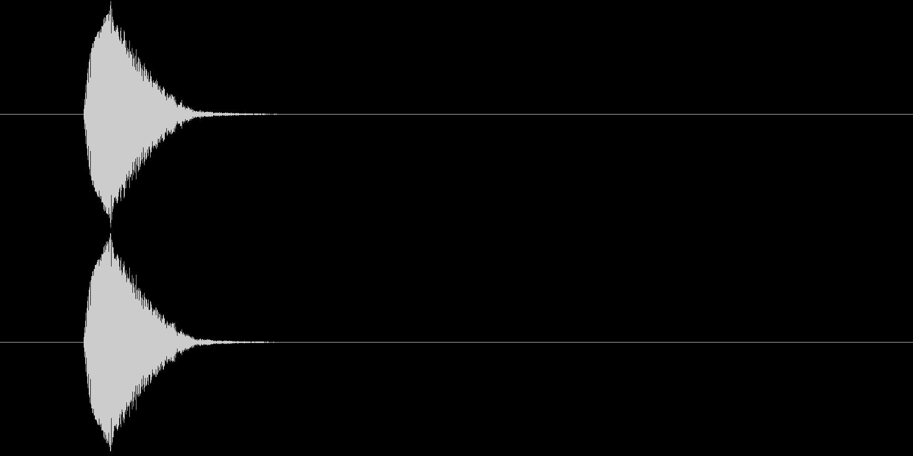ぴゅわっ(シンセ効果音)の未再生の波形