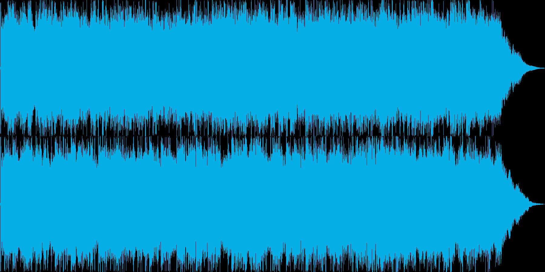 企業CMやイベント用のBGMの再生済みの波形