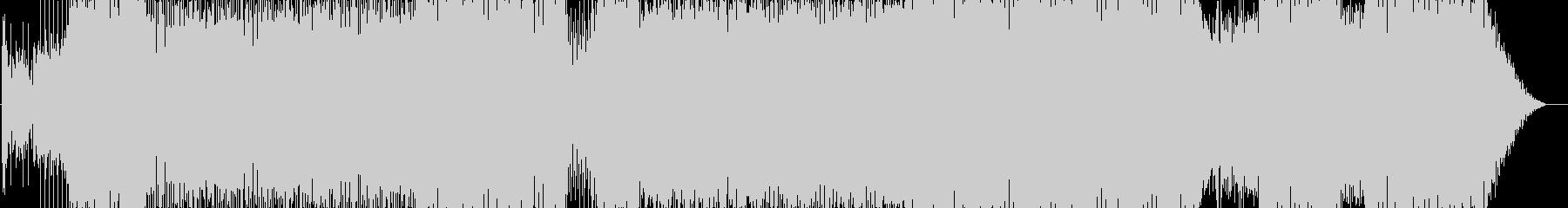 おしゃれで爽やかな曲です。ハウス系の未再生の波形
