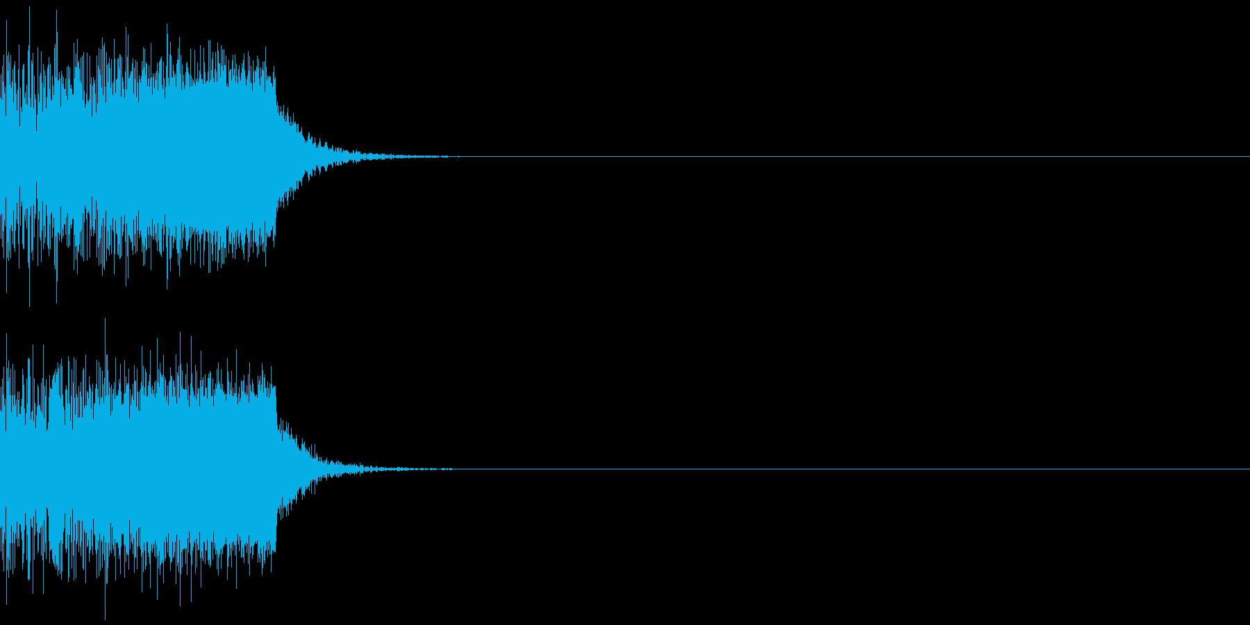 ブワーン(ワープ、タイムスリップ)の再生済みの波形