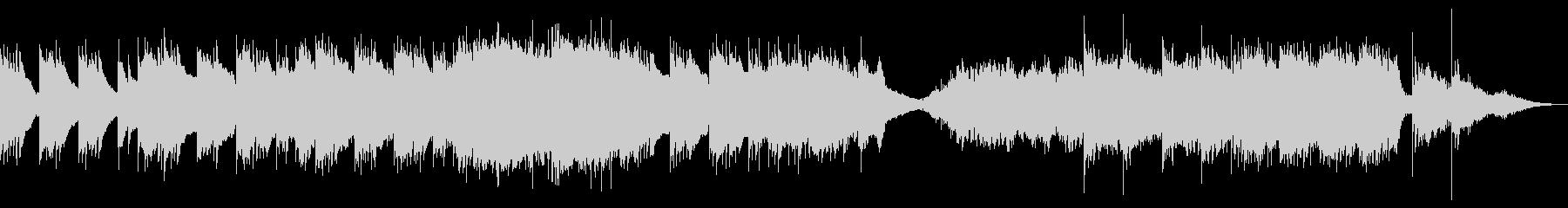 ノスタルジックなピアノ曲の未再生の波形