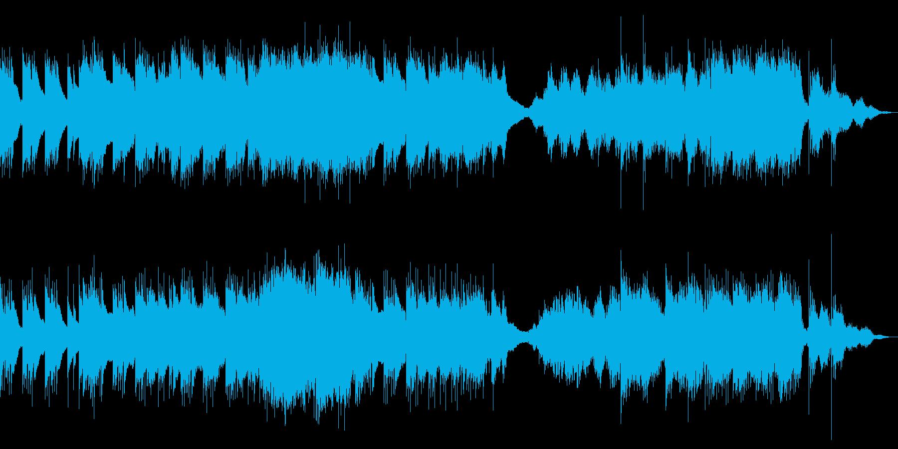 ノスタルジックなピアノ曲の再生済みの波形