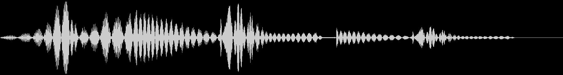 ニュッと何かを取り出す(跳ねる音など)の未再生の波形