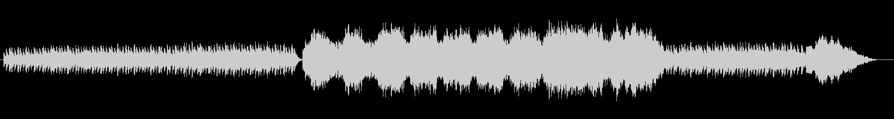 ハープとストリングスの穏やかな曲の未再生の波形