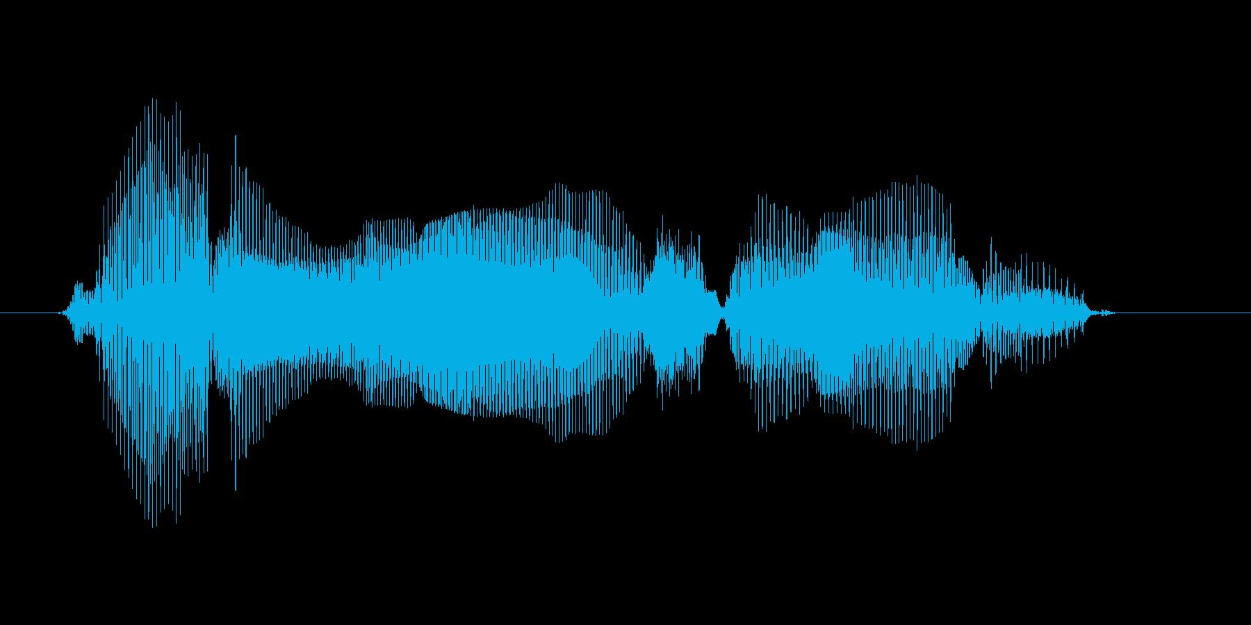 ボリュームを下げるの再生済みの波形