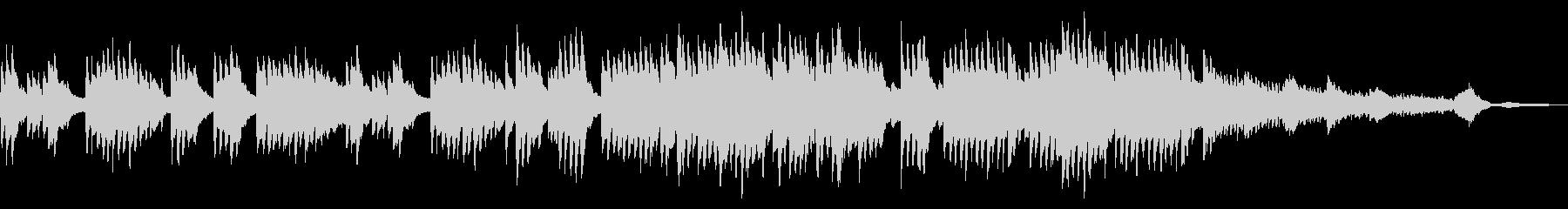 美しいピアノの旋律の未再生の波形
