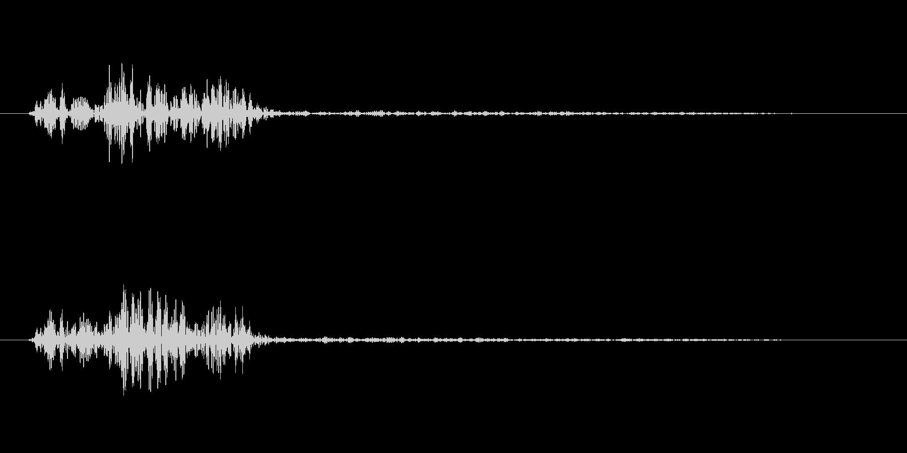 「タララー」という効果音です。の未再生の波形
