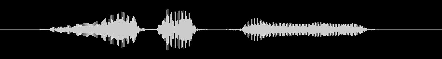 ロード中の未再生の波形