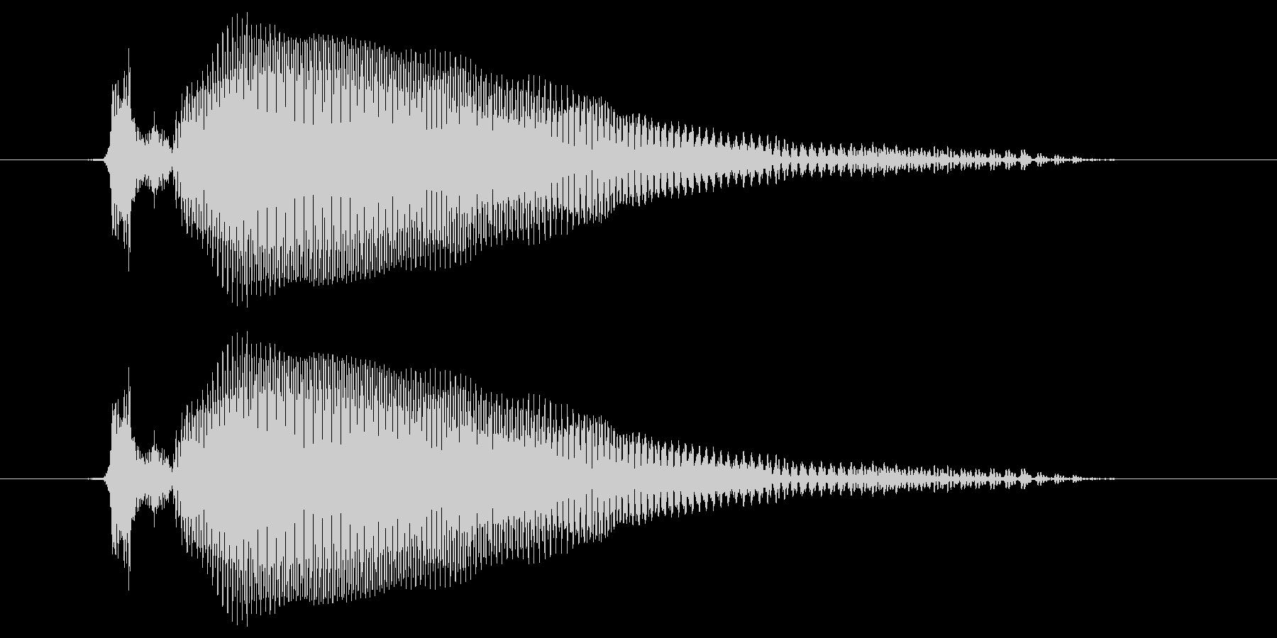 トゥーの未再生の波形