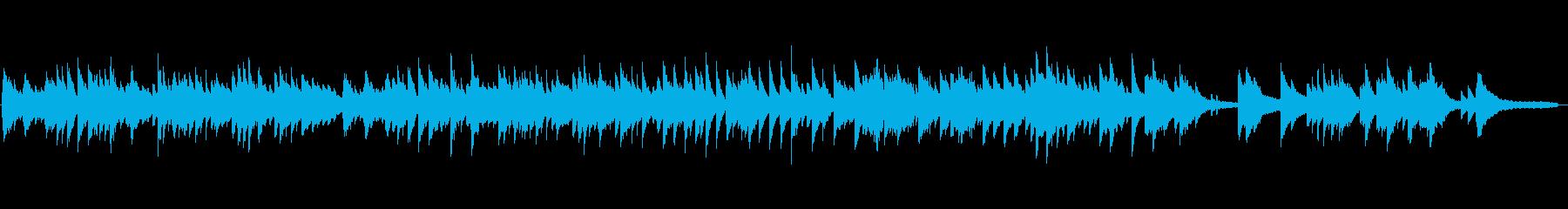 2分の切ないピアノソロ(スタインウェイの再生済みの波形