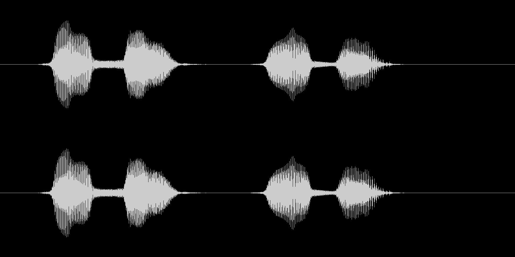 クリクリの未再生の波形