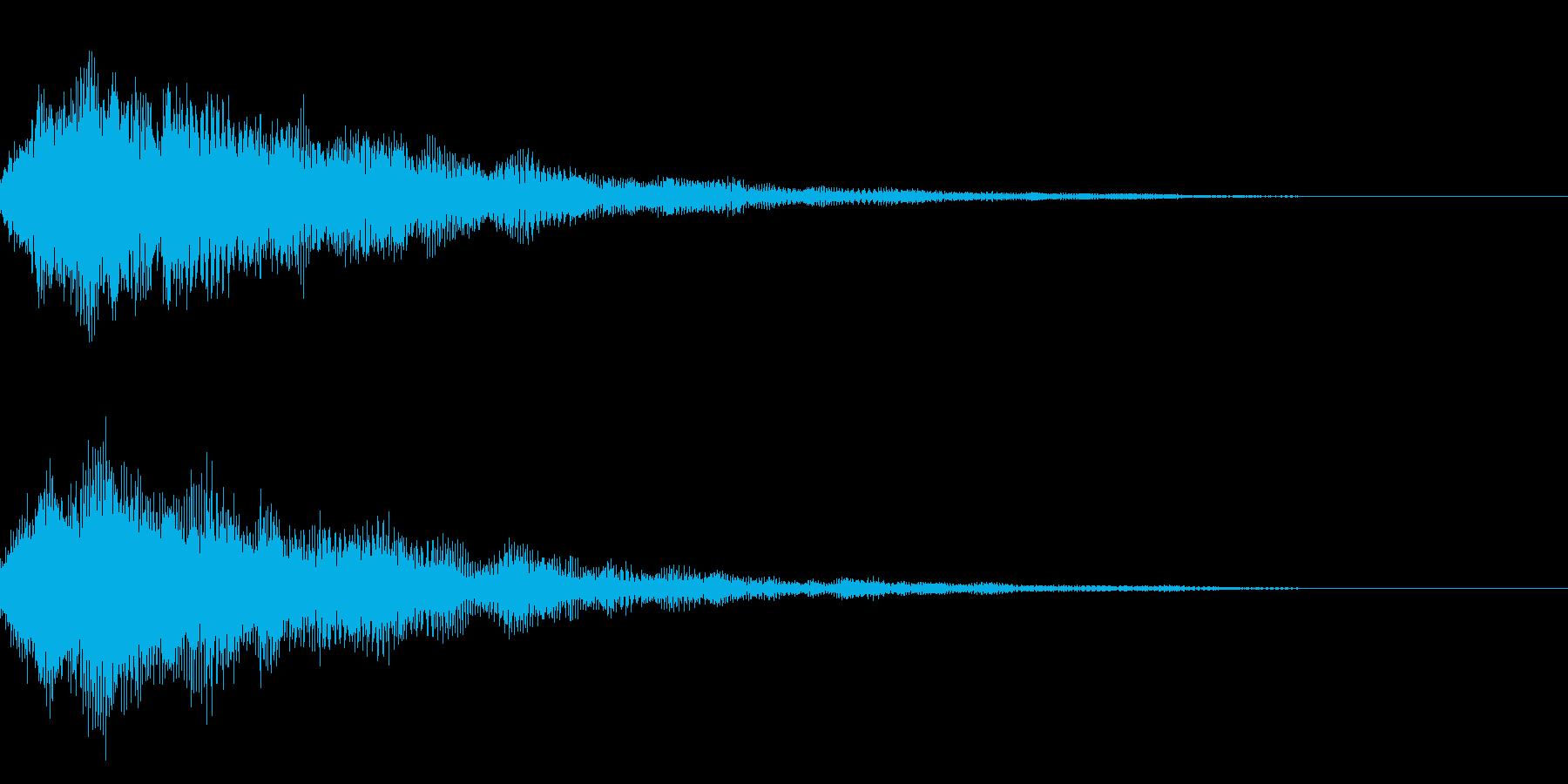 キラキラ/決定/綺麗の再生済みの波形