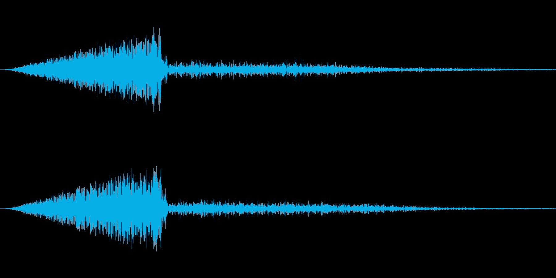 ビユン(消える)の再生済みの波形