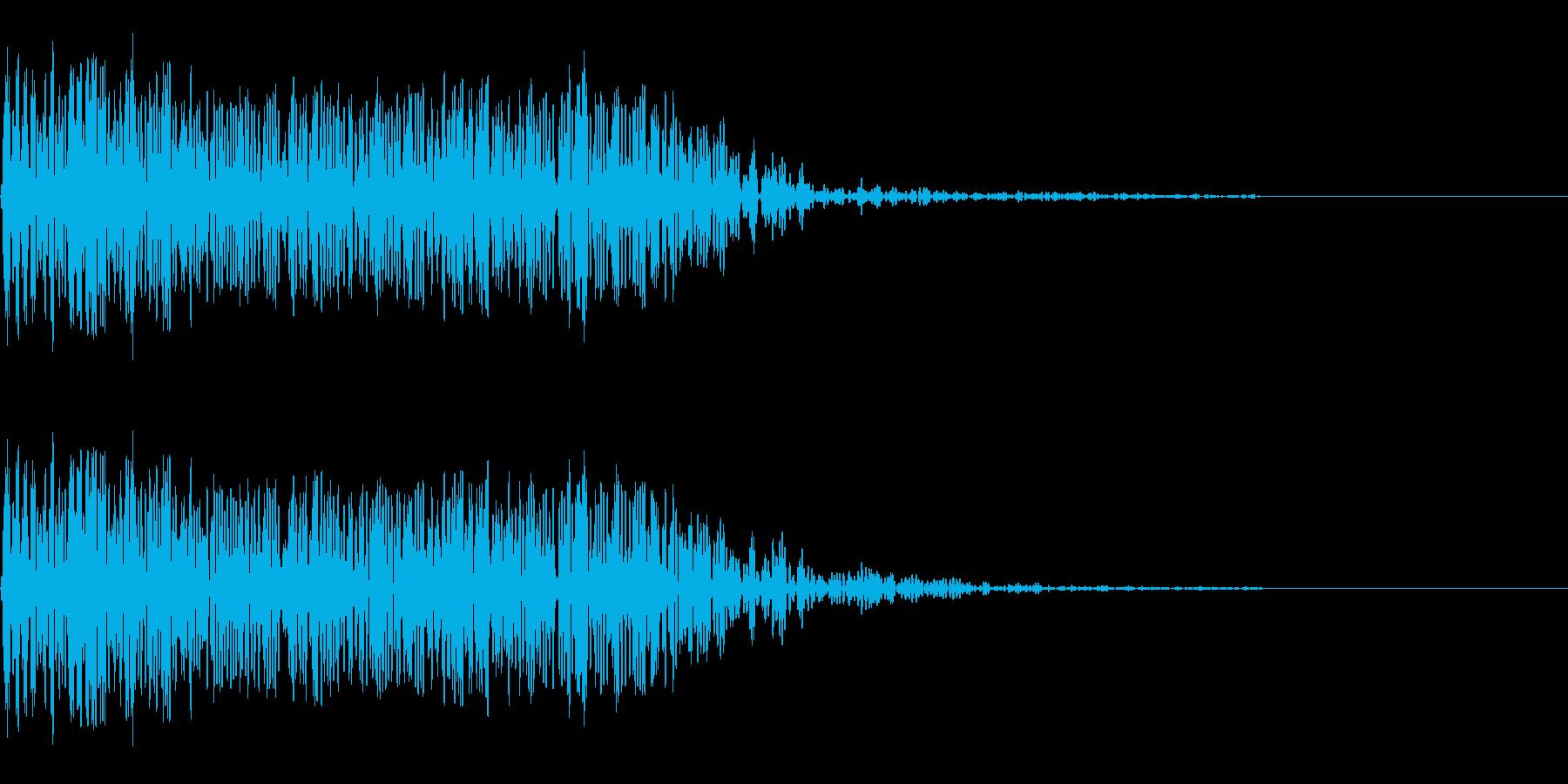 ボーン(爆発音)の再生済みの波形