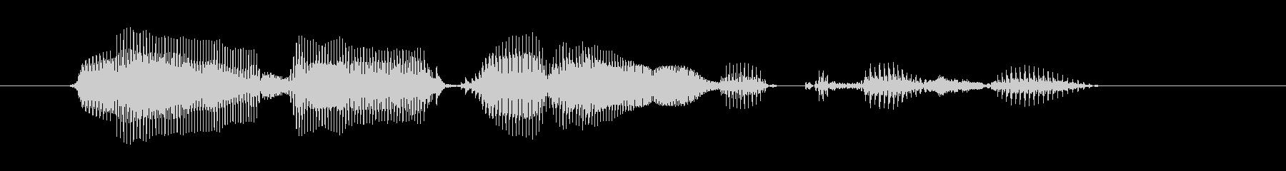 モードを選んでくださいの未再生の波形