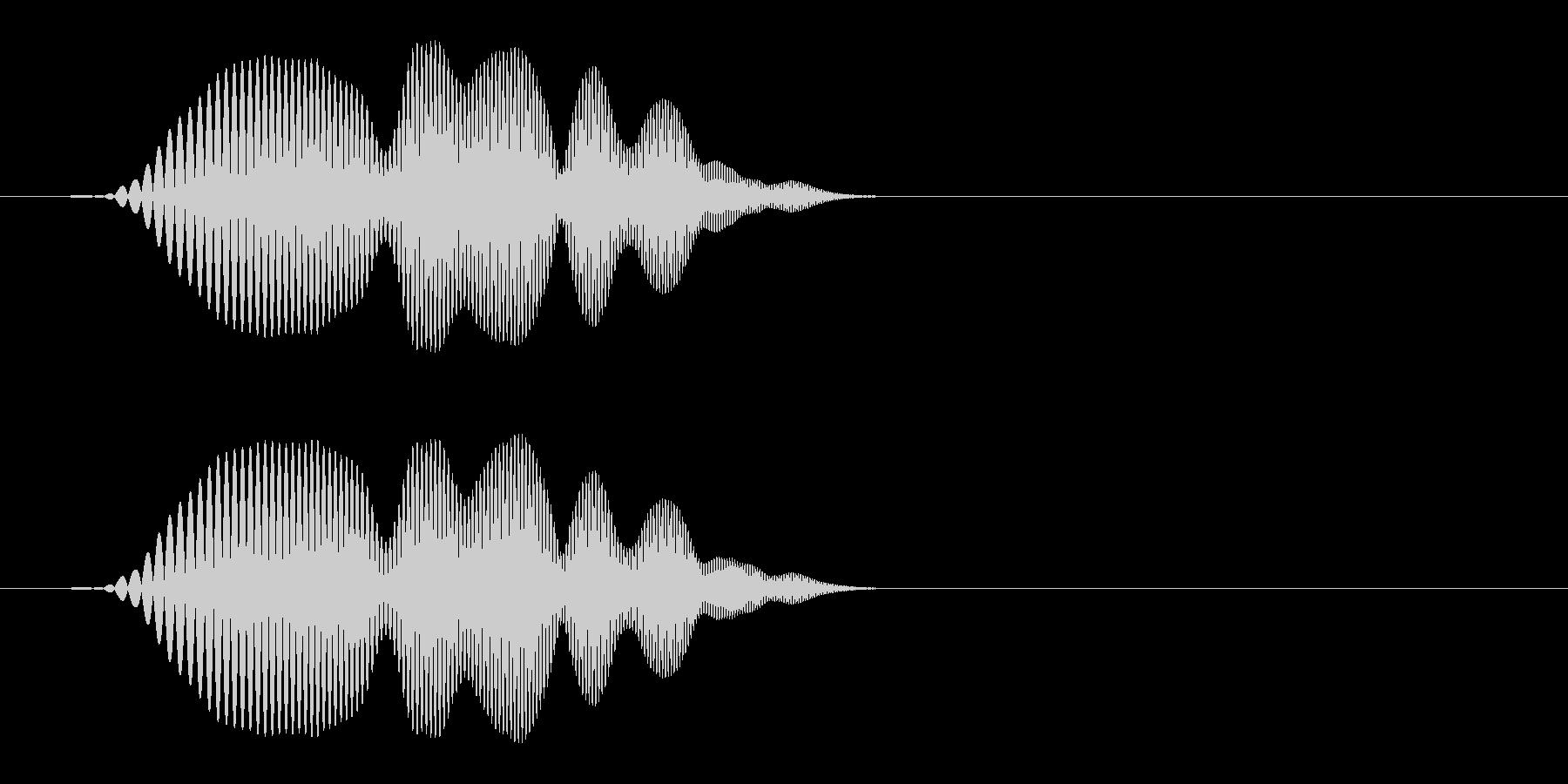 ポヨン(かわいい音)短めの未再生の波形