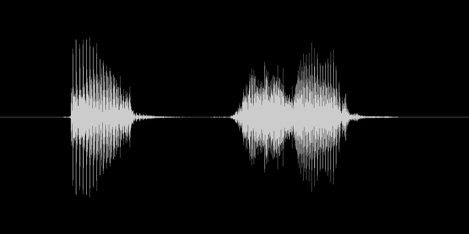 1(1、いち)の未再生の波形