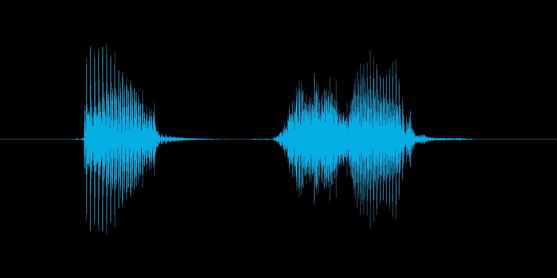 1(1、いち)の再生済みの波形