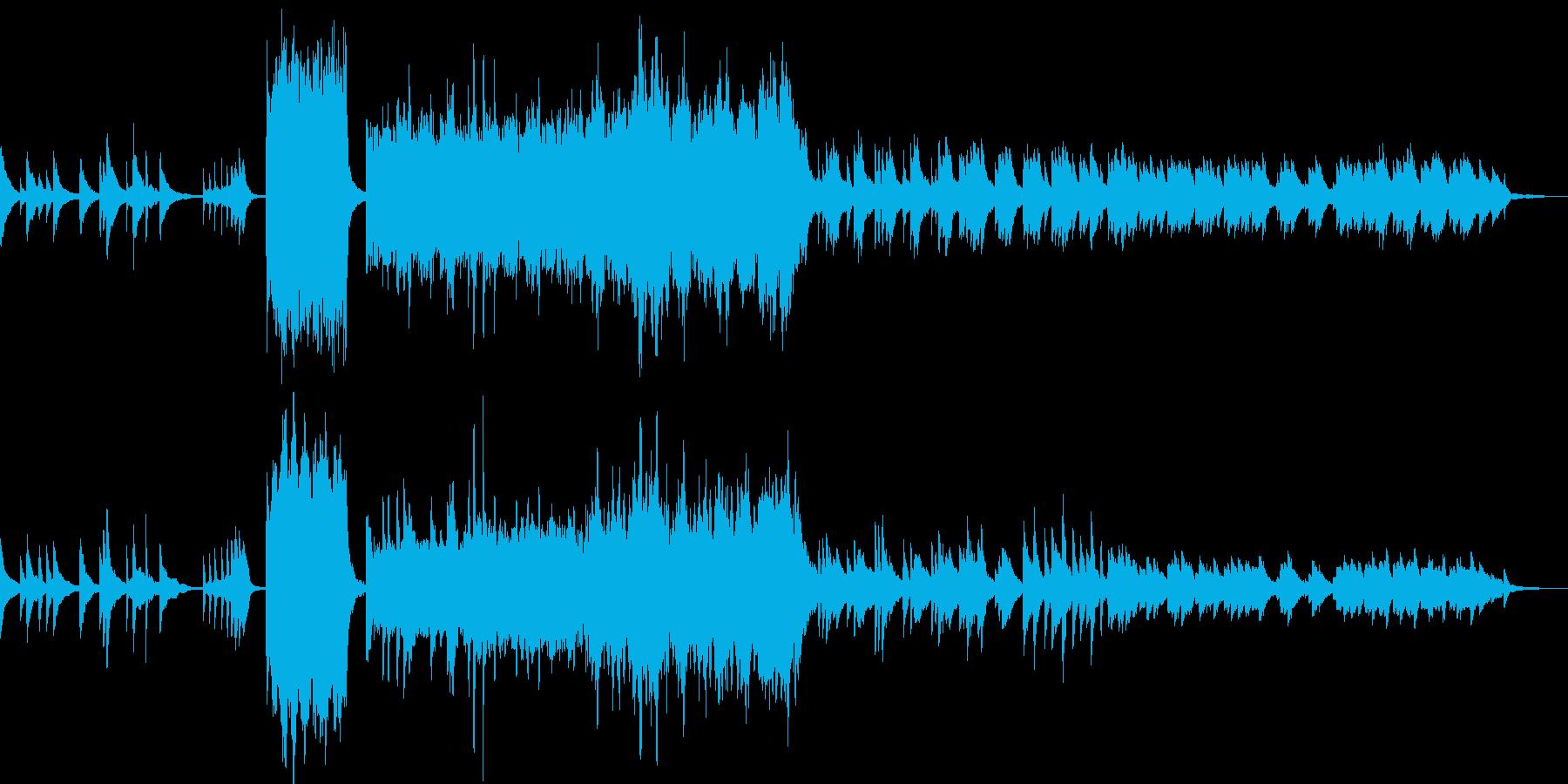 神聖な別世界をイメージした曲の再生済みの波形