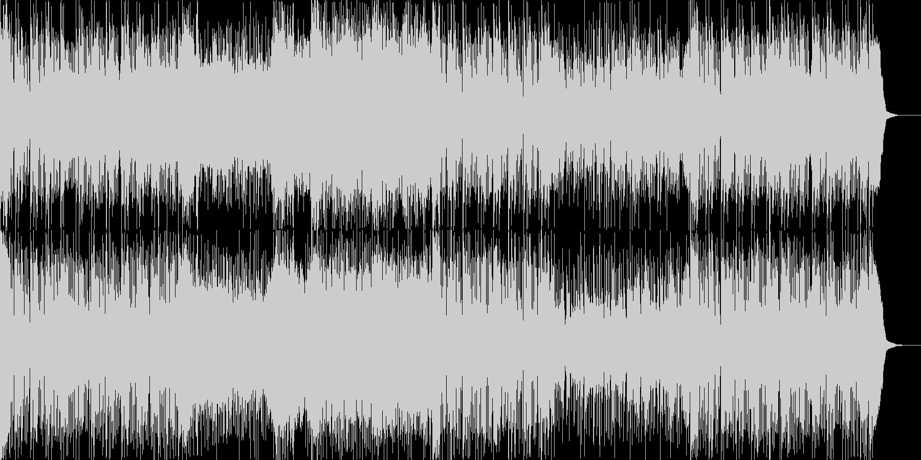 ちょっと速めのスウィングジャズの未再生の波形