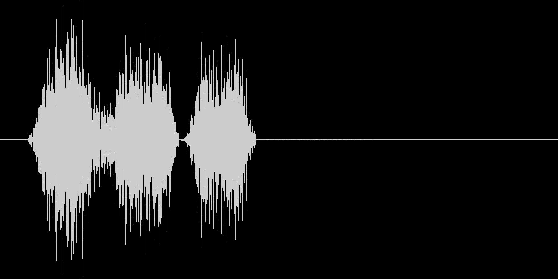 物を素早く盗むときの効果音の未再生の波形