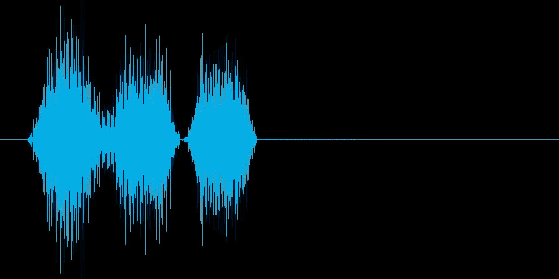 物を素早く盗むときの効果音の再生済みの波形
