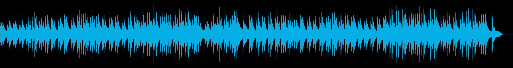 ★サティ★ジムノペディ第1番★ピアノ★Hの再生済みの波形