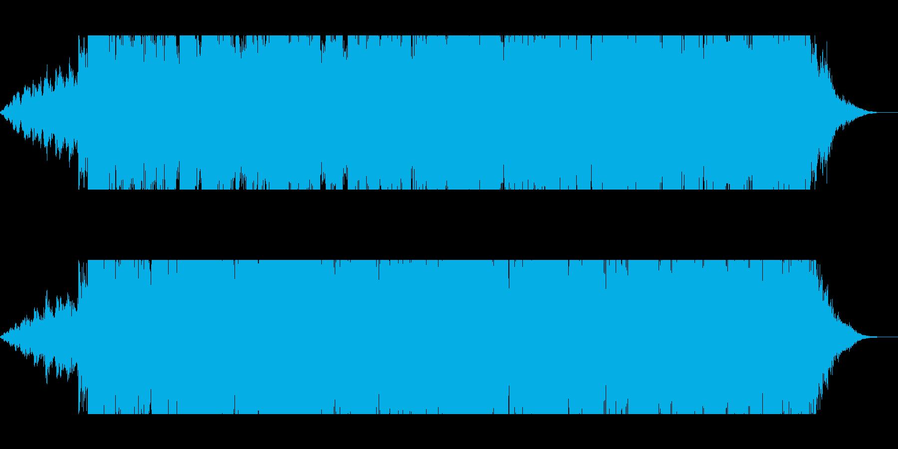 明るめEDMの再生済みの波形