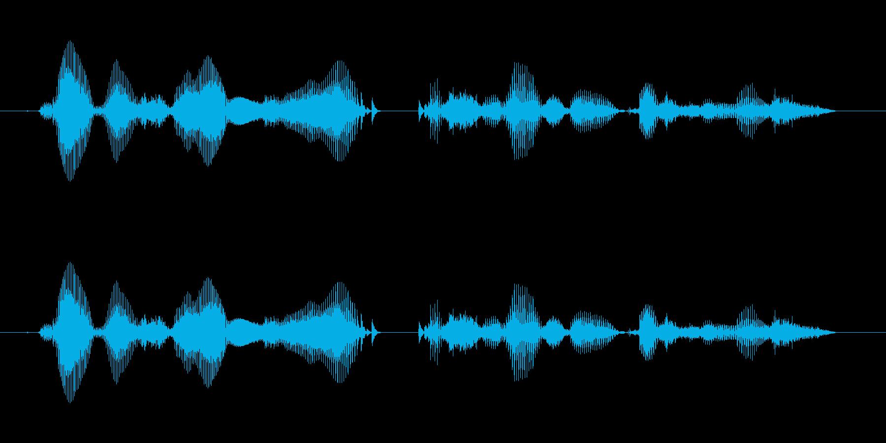 【時報・時間】午後3時を、お知らせいた…の再生済みの波形