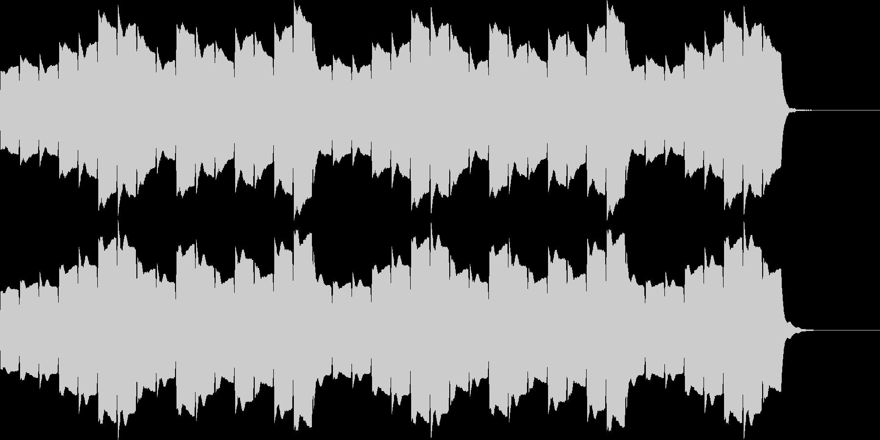 救急車のサイレンB(長)の未再生の波形
