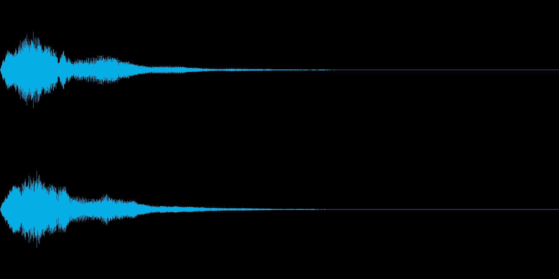 シュイン(ゲーム・アプリ等の決定音)の再生済みの波形