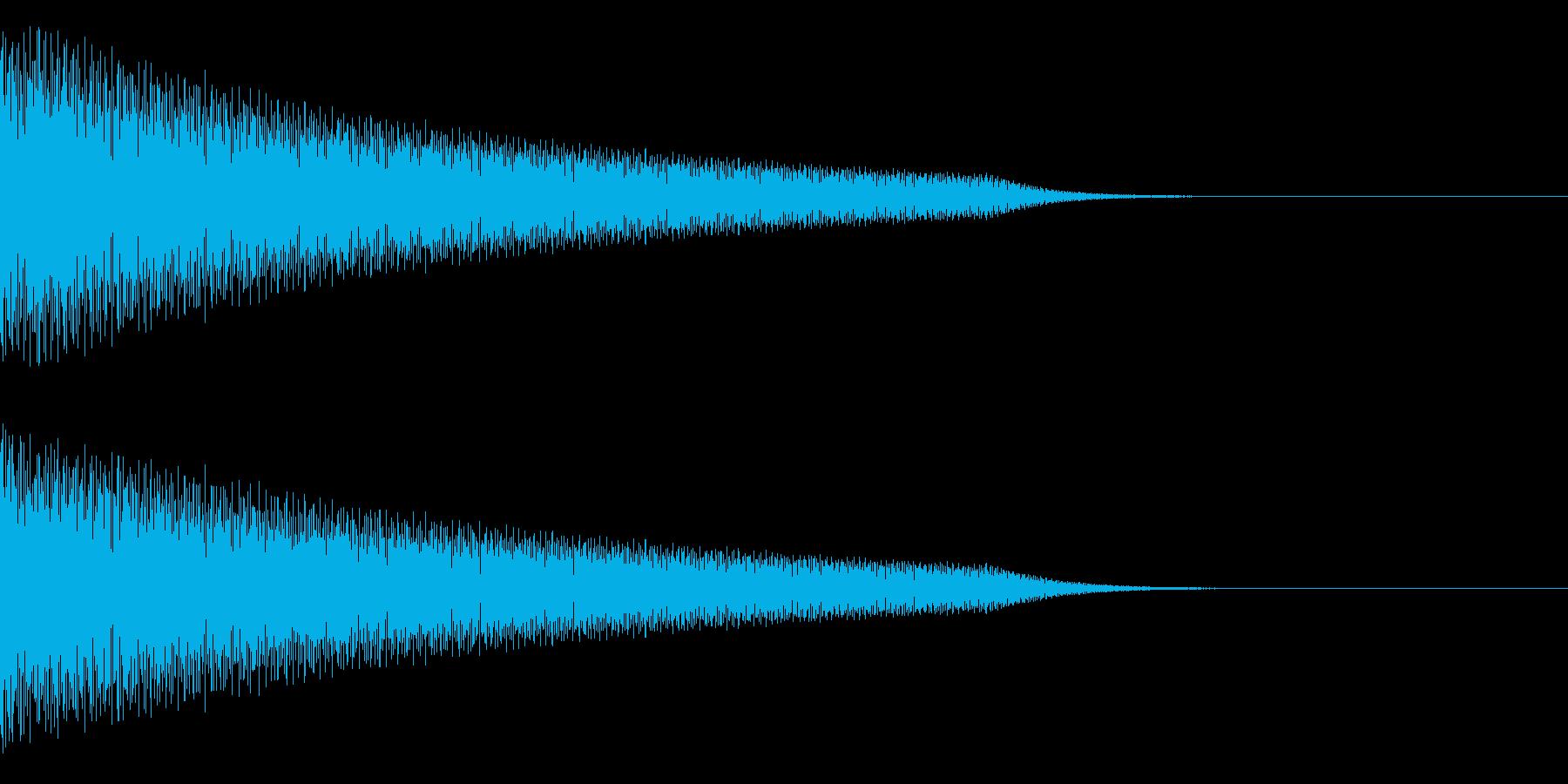 トーーーンの再生済みの波形
