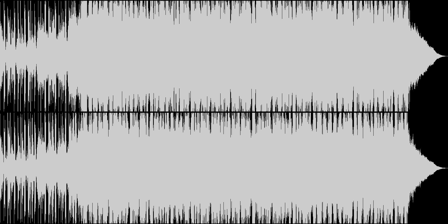 ギターが印象的なEDMの未再生の波形