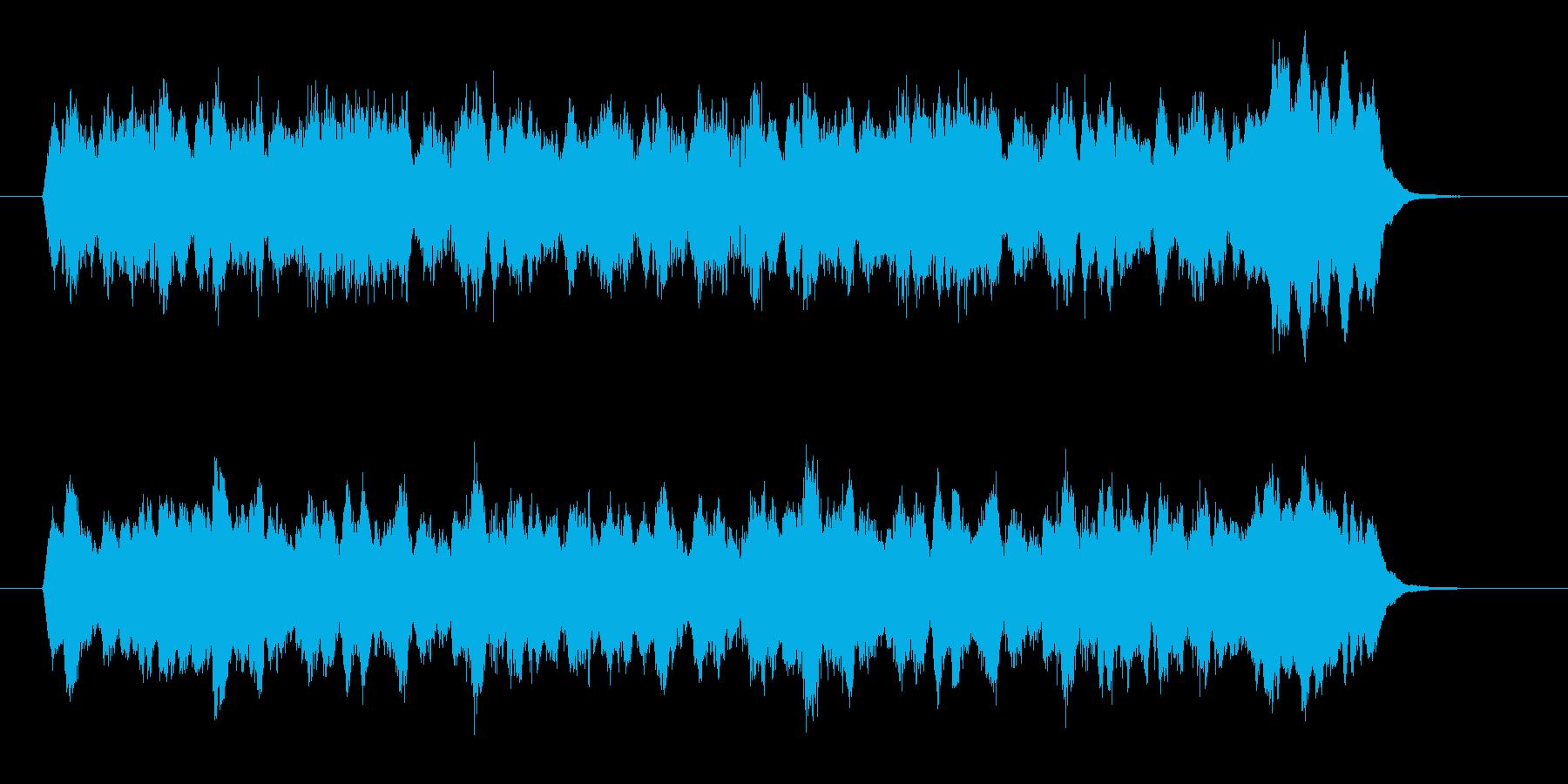 スピード感のあるストリングスのジングルの再生済みの波形