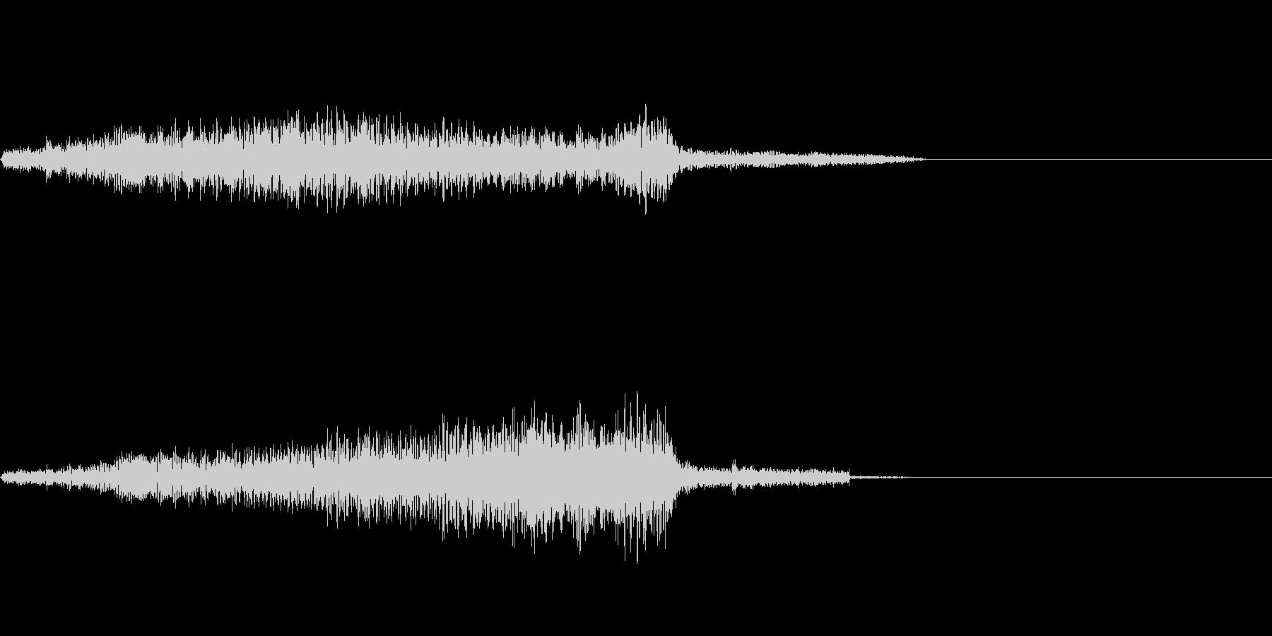 ジャッ(ジッパー)の未再生の波形
