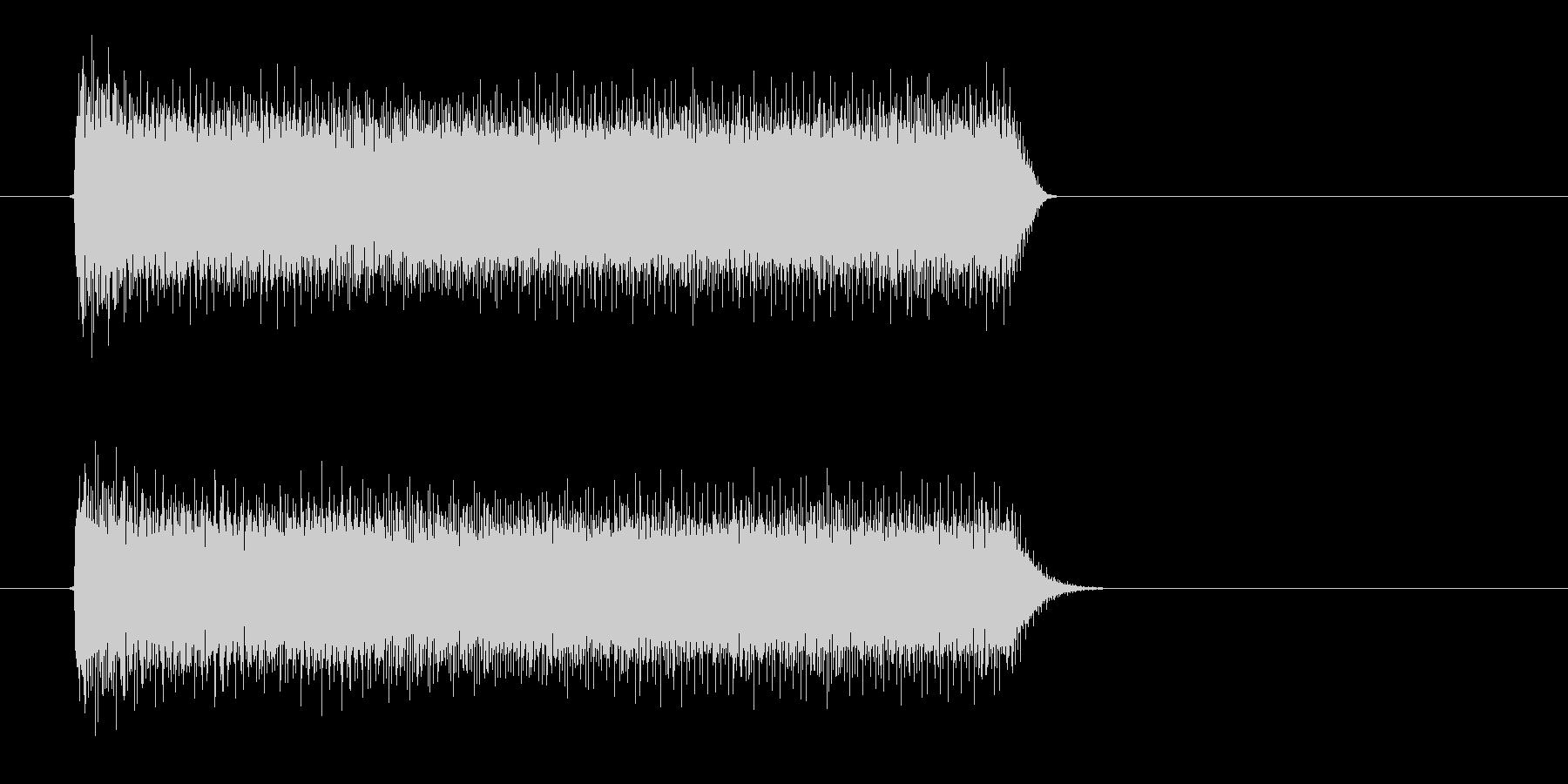 ブーーー!(大きなクラクション音)の未再生の波形