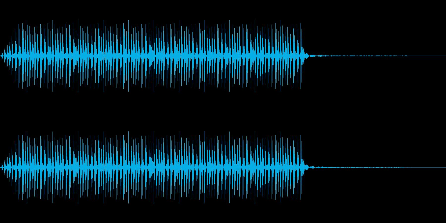 拒否,NG(8bit風)の再生済みの波形