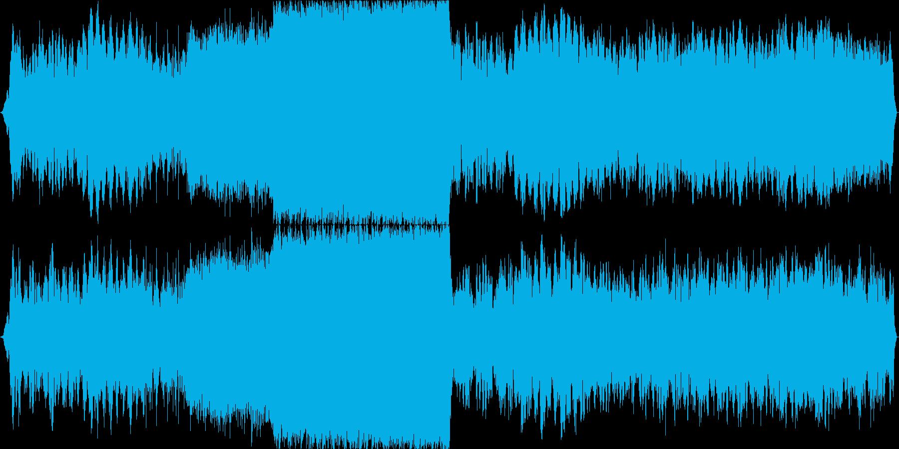 暗く、恐ろしい曲の再生済みの波形