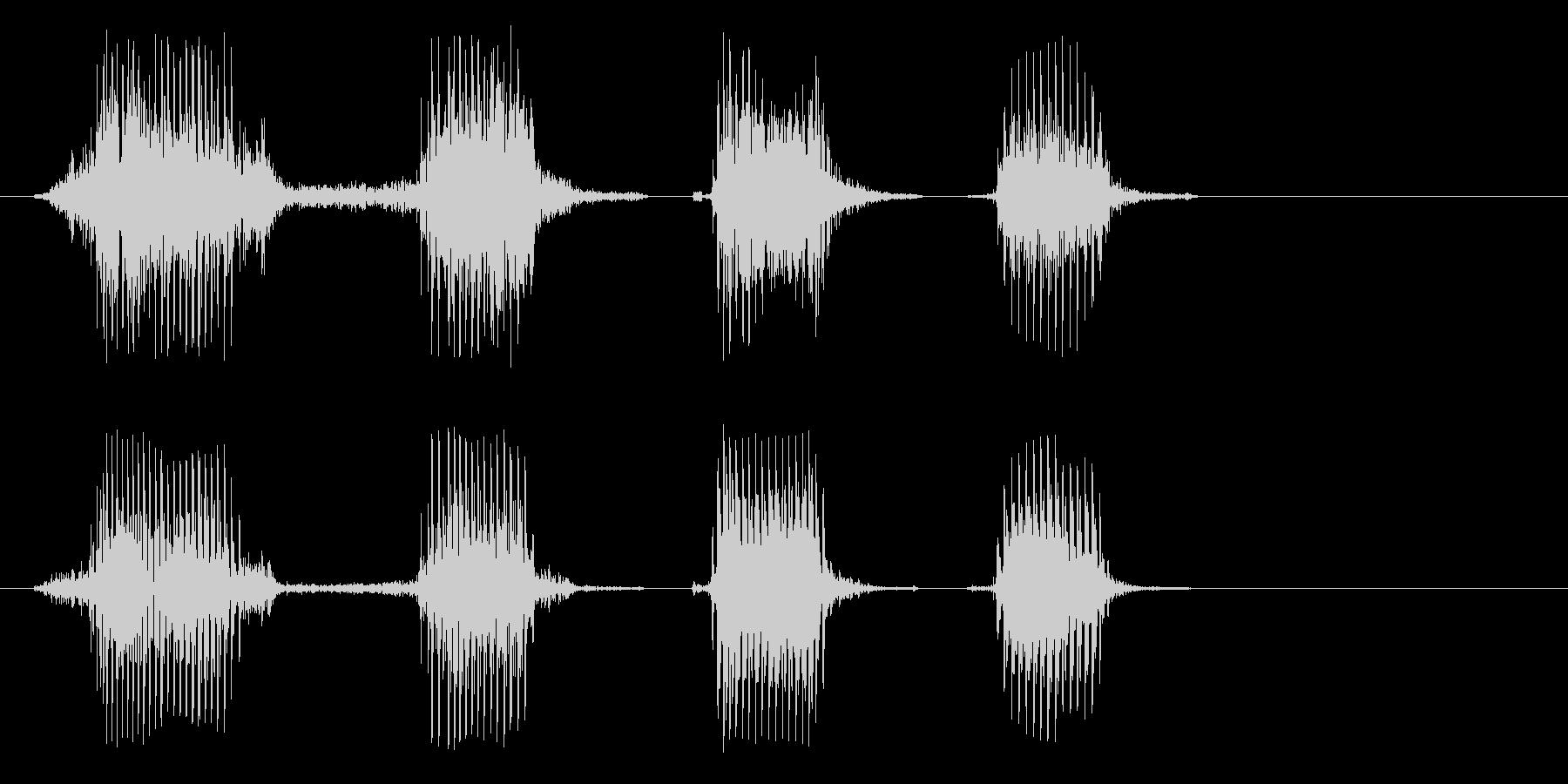ケケケケという笑い声の未再生の波形