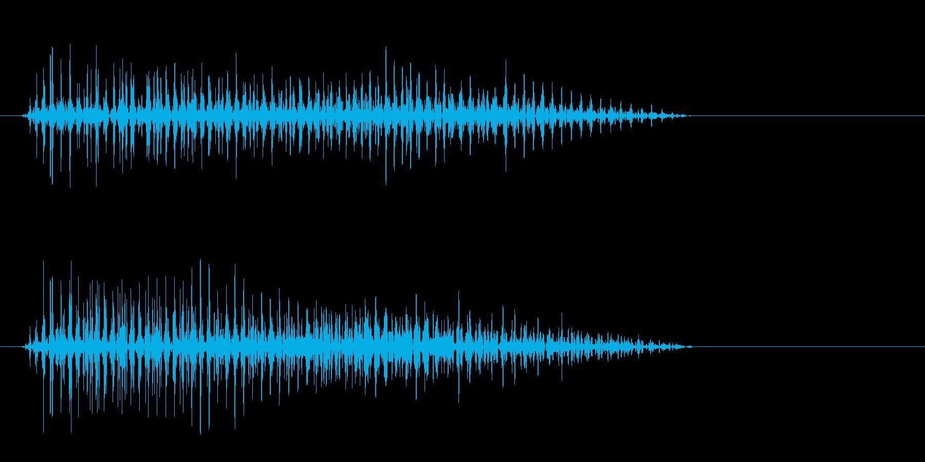 ピューンという下がり気味の音の再生済みの波形