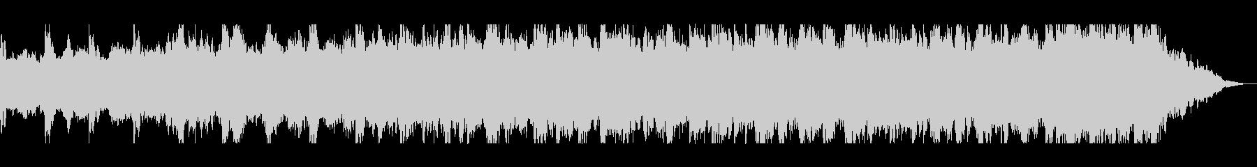 オーケストラのダイナミックサウンドの未再生の波形