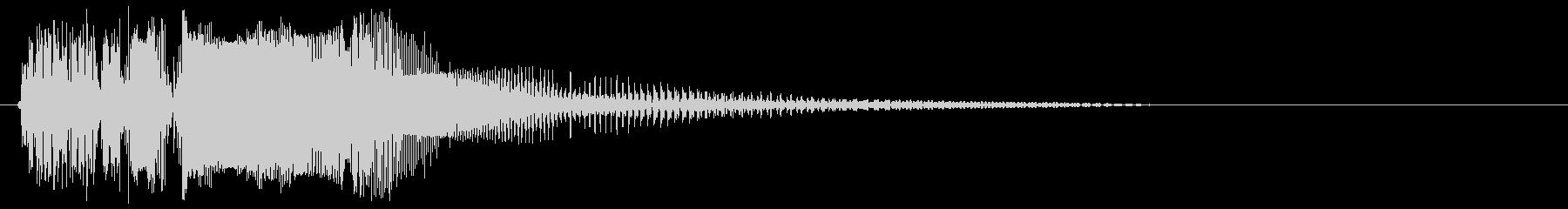 バキューーン(ショット音、強め)の未再生の波形