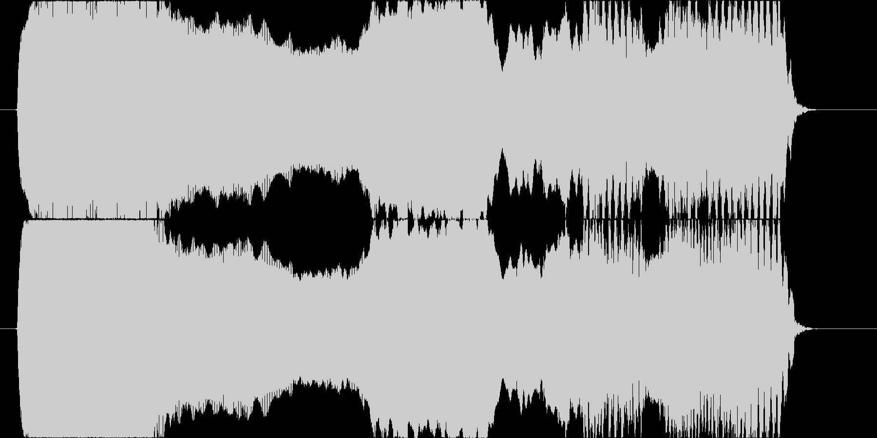 エレキギターのフィードバック音コードCの未再生の波形