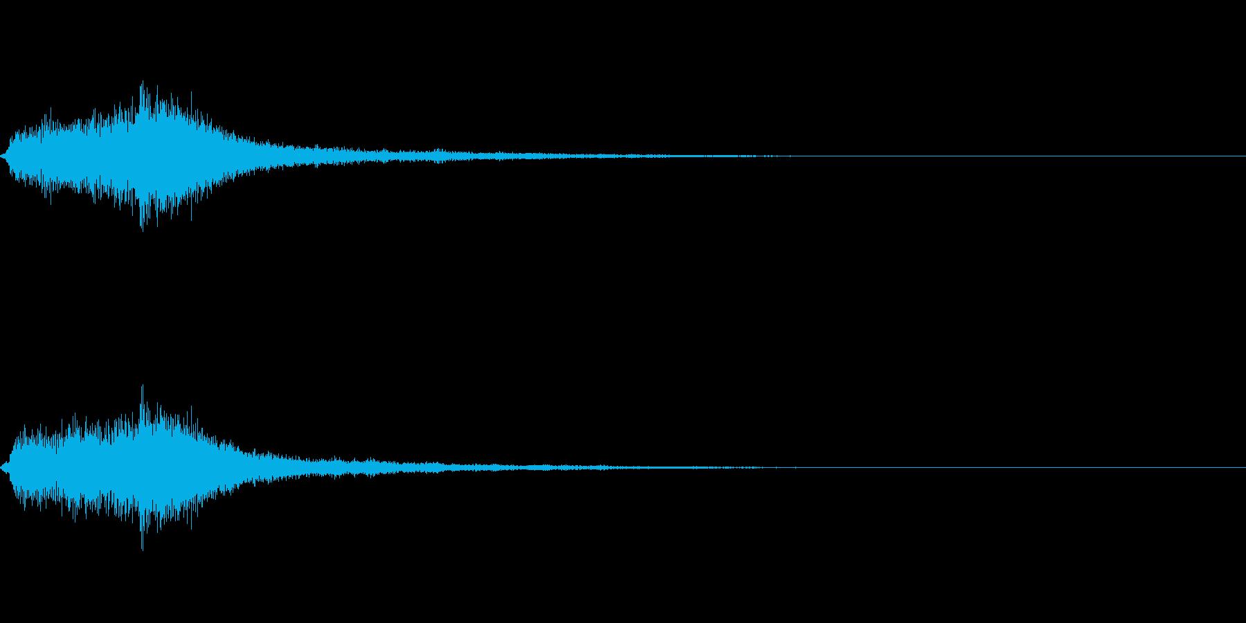 [ピシュイーン]パラメータUP(爽やか)の再生済みの波形