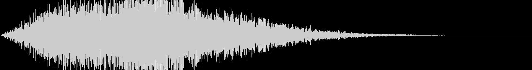 リバースピアノ(ゲームオーバーなど)の未再生の波形
