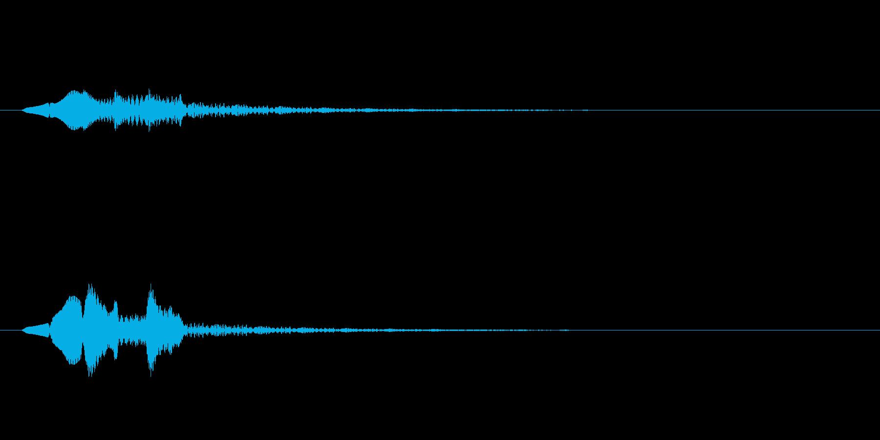 ピロリン↓(下降する音階)の再生済みの波形